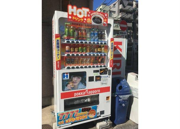 3)日本民眾竟然就是自動販賣機業務員?