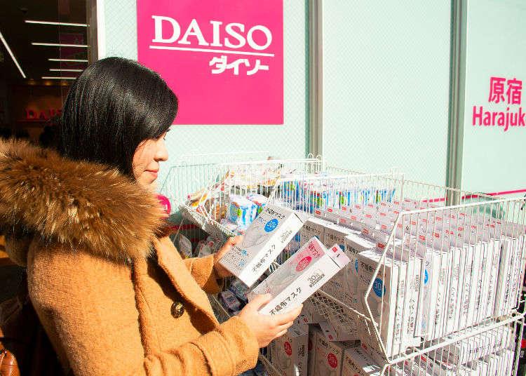 返品は当たり前ではない!日本で買った商品の返品ルールとは?