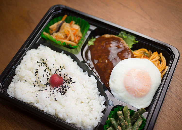 Many Different Kinds of Bento (Lunch Box)