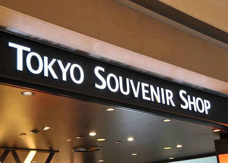 면세 대상인 매장은 일본에서 증가하는 중