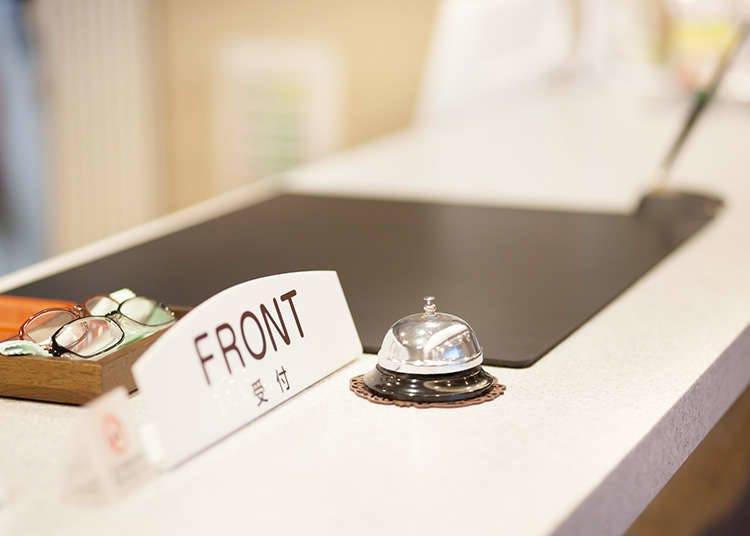 有些東西在飯店櫃檯可以領取或免費借用