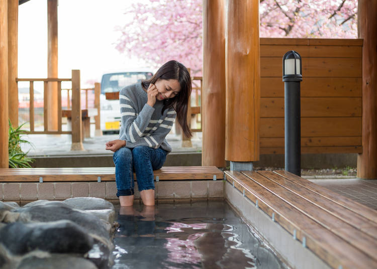 Other Kinds of Baths in Japan