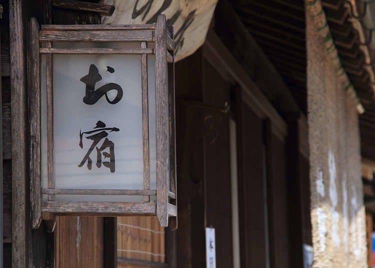 Nama Minshuku