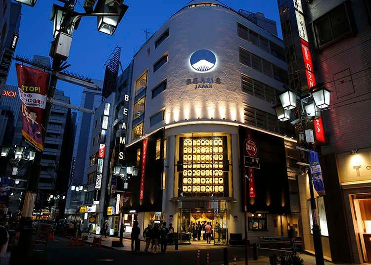 BEAMS JAPAN Telah Dibuka di Shinjuku