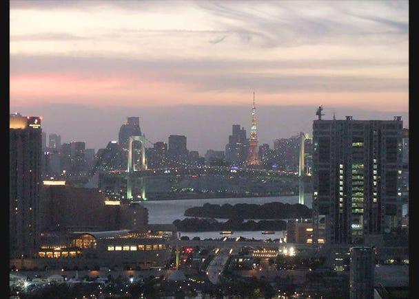 """Melihat bandar Tokyo di """"Balai Cerap Pusat Telekom"""""""