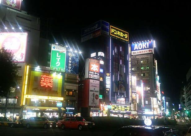 เลย 3 ทุ่มก็ยังเที่ยวได้! รวมจุดเที่ยวยามราตรีที่อิเคะบุคุโระไว้แล้ว