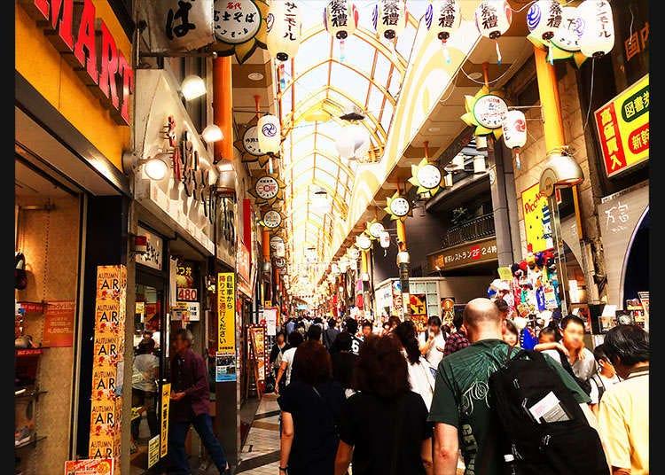 """Mari berjalan di setiap sudut """"Nakano"""" iaitu sebuah bandar dengan cabang kebudayaan Jepun dalam masa 3 jam!"""
