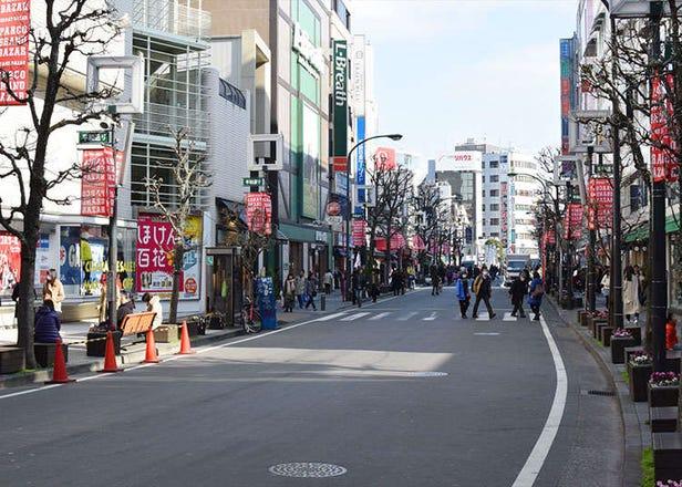Nikmati bandar dalam masa 3 jam! Bersiar-siar mengelilingi Kichijouji