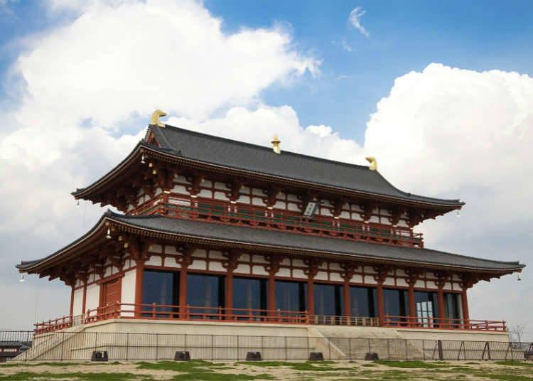 奈良時代後的史蹟