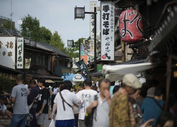 Shitamachi in Tokyo