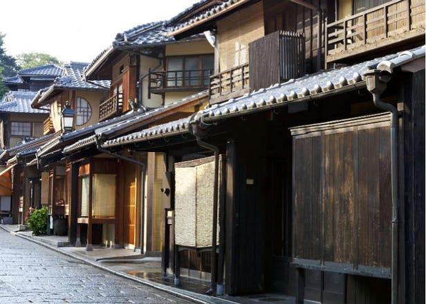 具有历史的日本街道