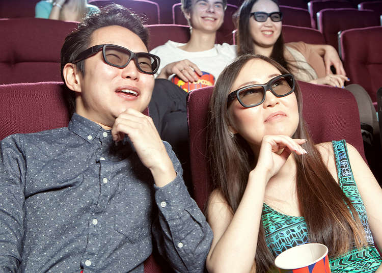 Types of Japanese Movie Theaters