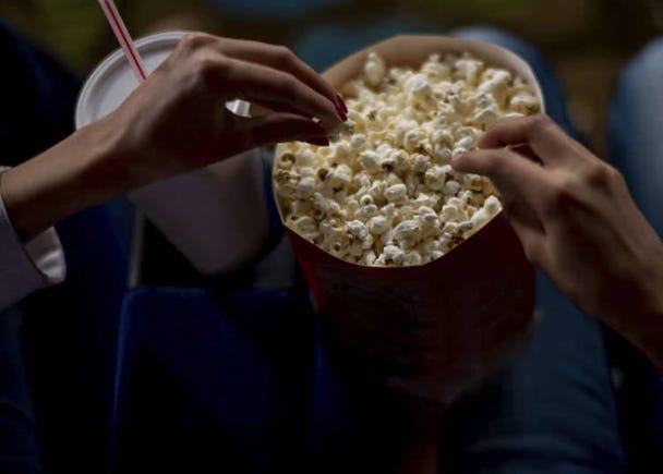 일본 영화관의 포인트