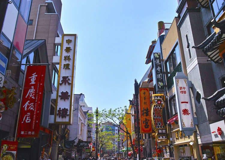 日本で餃子が食べられる場所