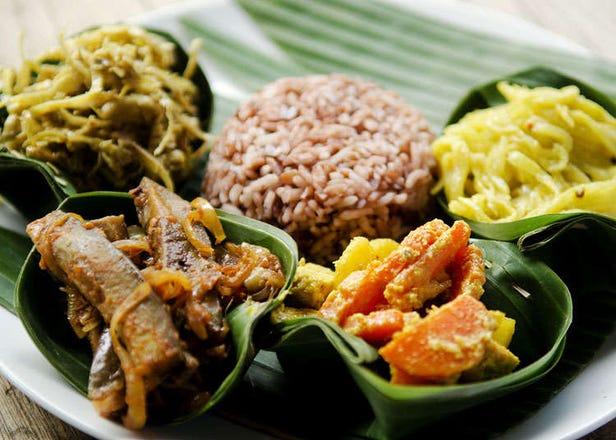 인도네시아 요리