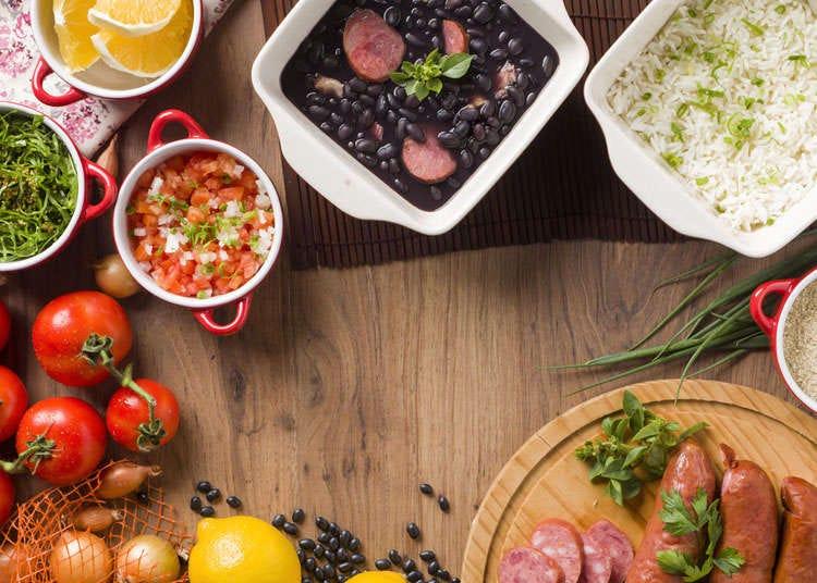 巴西・南美料理