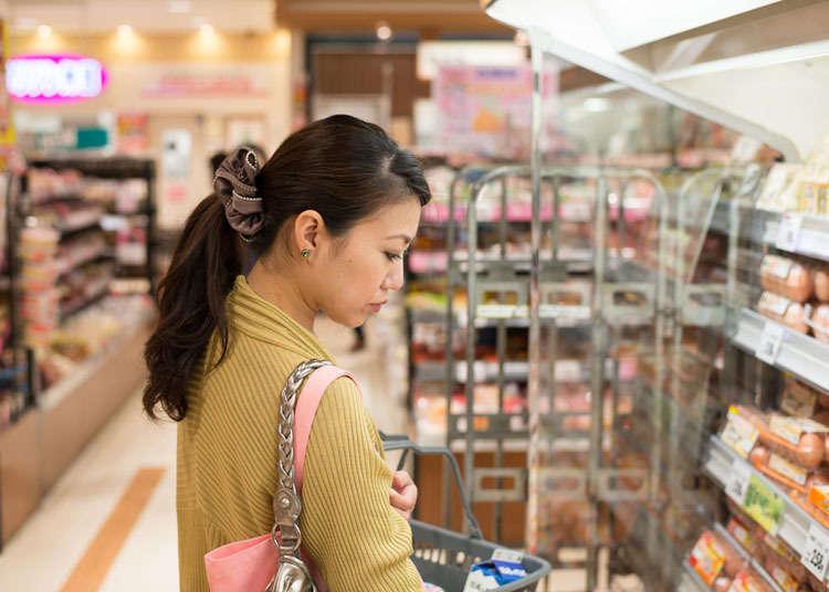 日本超市的营业时间