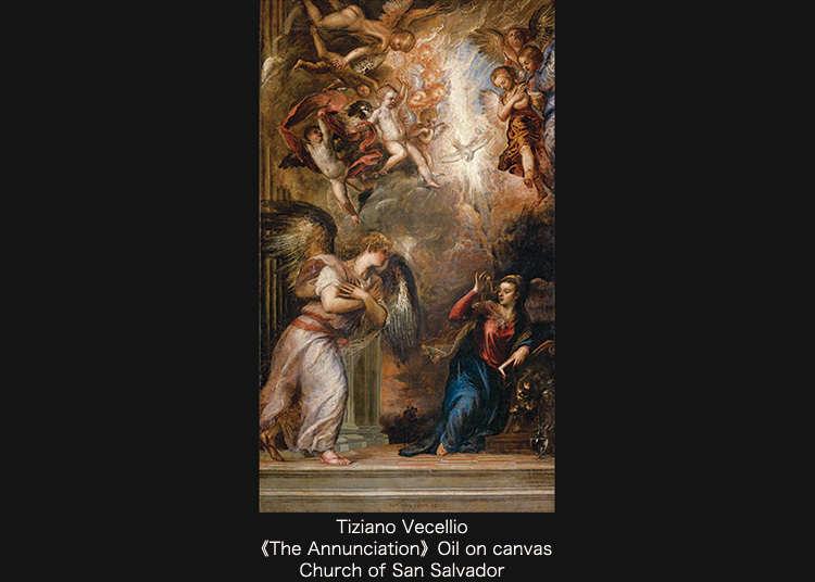 「威尼斯畫派文藝復興的巨匠們」