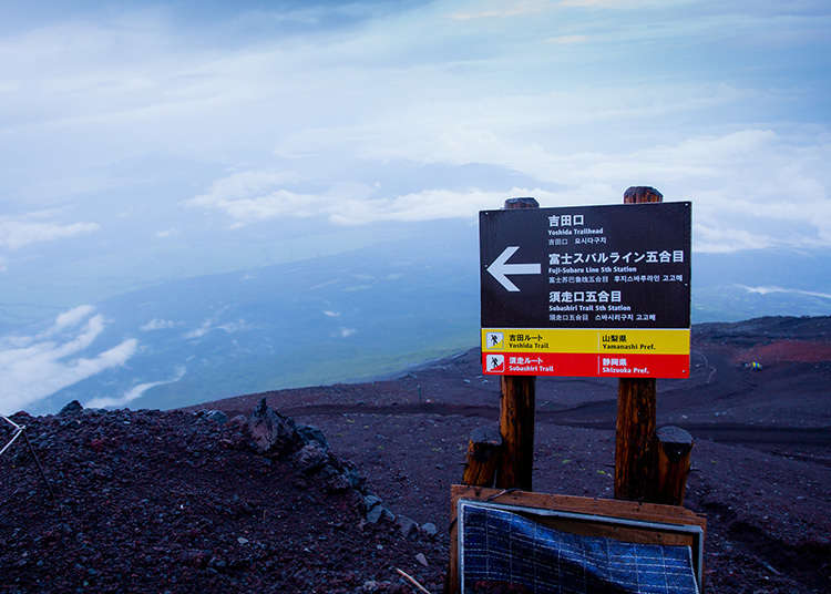 Climbing Fuji 2: The Subashiri Trail