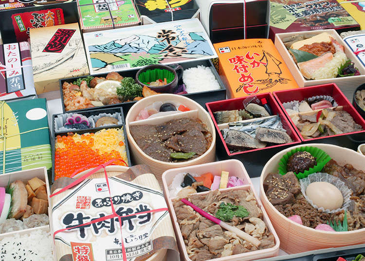 The Ins and Outs of Everyone's Favorite Train Bento