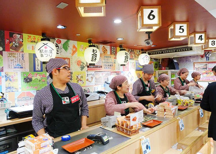 Everyday's a Festival at Ekiben-ya Matsuri, Tokyo Station's One-Stop Ekiben Shop