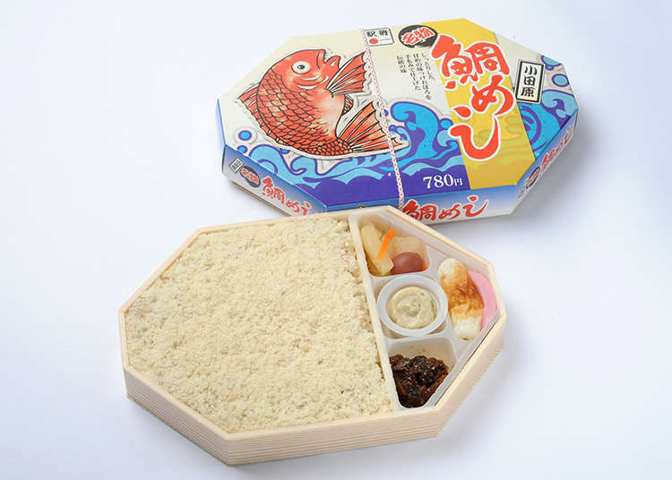 전철 안에서 먹는 런치, 일본에서 체험!