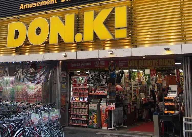 ร้านสินค้าราคาถูกใหญ่ที่สุดในญี่ปุ่น