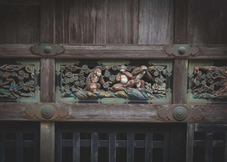 「三神庫」と「三猿の彫刻」