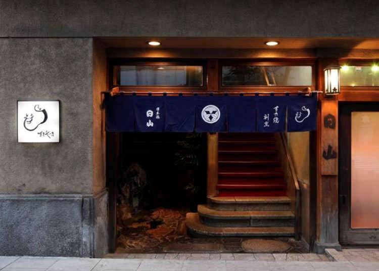 1. Hiyama: Luxurious Wagyu in an Equally Luxurious Setting