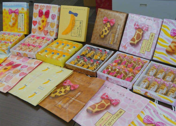 東京人氣伴手禮-TOKYO BANANA神祕吃法及第一手新消息,一次告訴你!