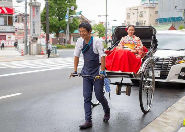 Asakusa: Interesting points of interest