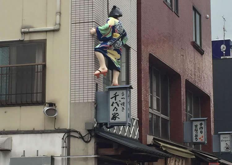 江戸時代の東京、日本のロビンフッド探し