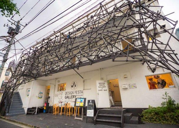Design Festa Gallery: Harajuku's Quintessential Art Space (Video)