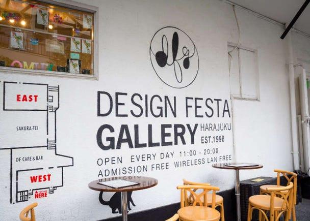 Visiting Design Festa Gallery