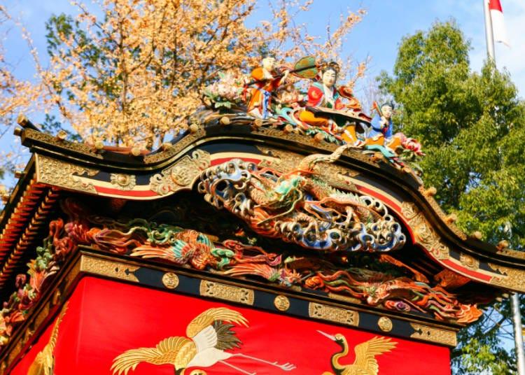 치치부 요마츠리(축제)