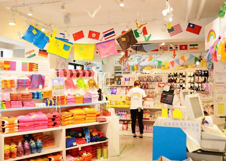 Produk-produk Pilihan dari Seluruh Dunia