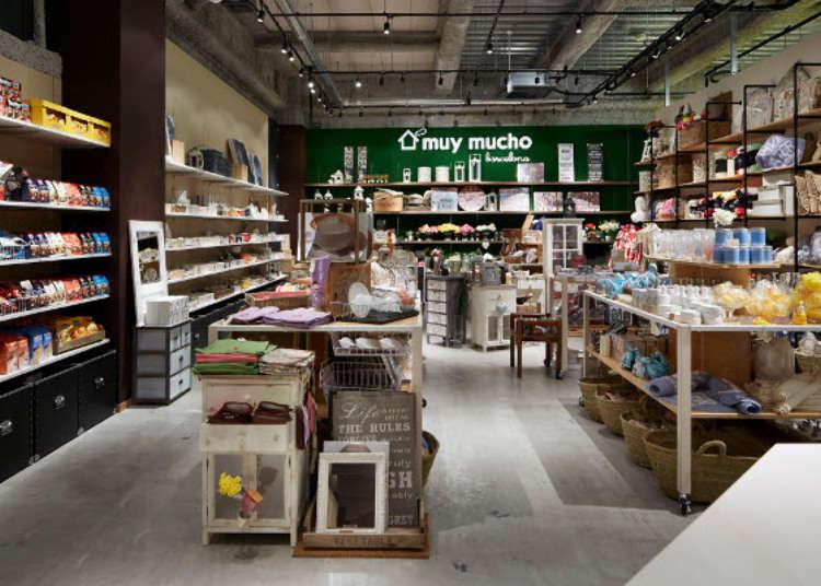 スペイン生まれの雑貨店