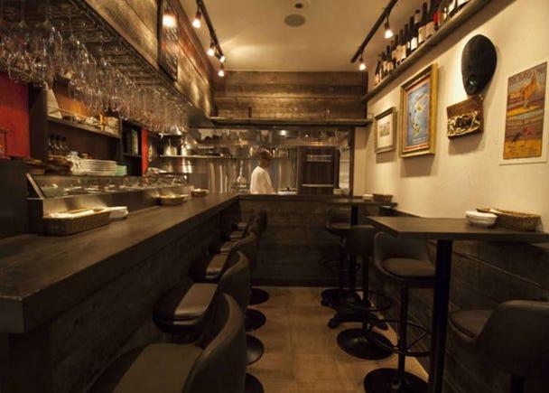 A Rare Experience: Savoring Basque Cuisine