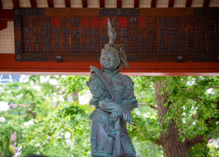 The Sound of Sensoji Temple
