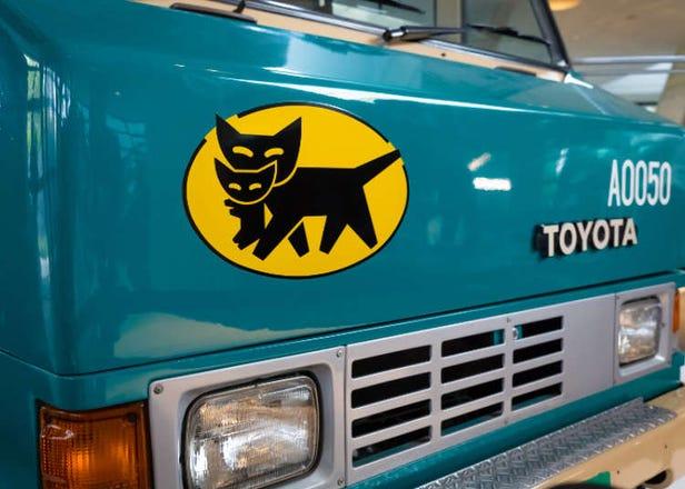일본 택배 서비스의 특징을 살펴본다!