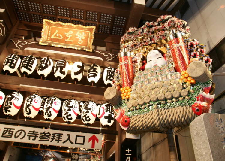 The Asakusa Tori no Ichi Fair