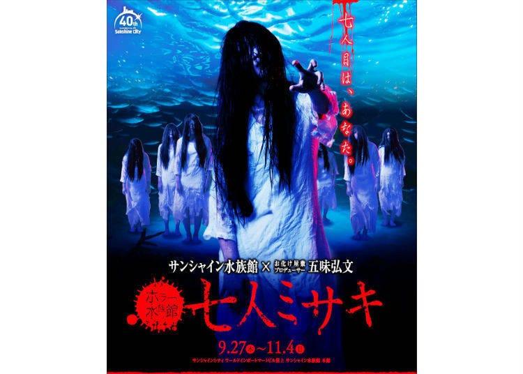 Horror at Sunshine Aquarium: Shichinin Misaki