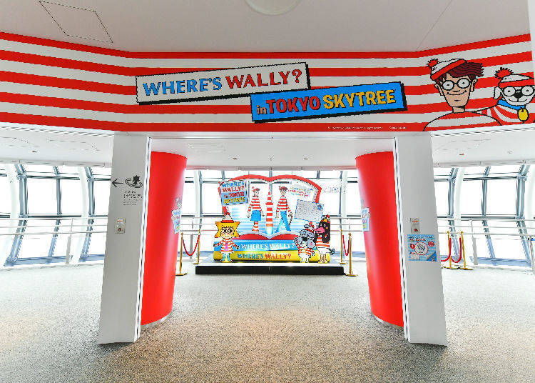 「WHERE'S WALLY? in TOKYO SKYTREE(R)」來晴空塔尋找威利吧!
