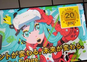 【写真大量】速報!「東京ゲームショウ2016」で最新作をチェック!