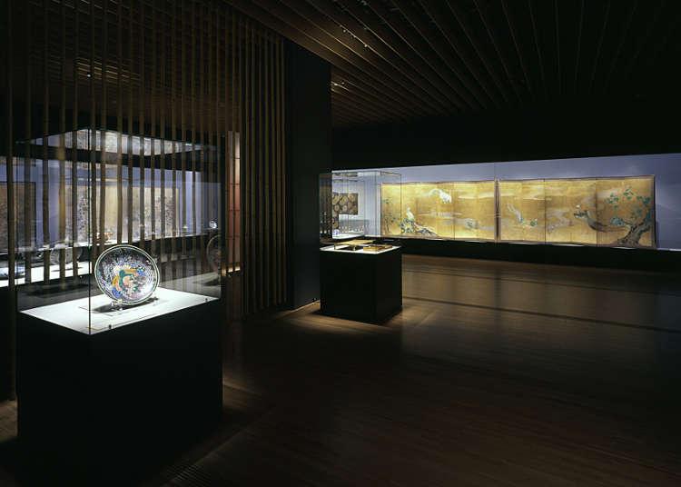 以展覽日本古典美術為主的美術館