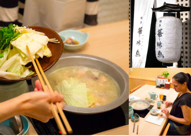 (Video) Enjoying Traditional Japanese Winter Soul Food: Chicken Nabe Hot Pot in Ginza!