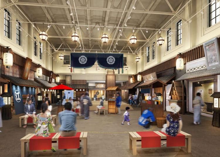 JR両国旧駅舎が江戸時代風に!2016年11月全面リニューアル