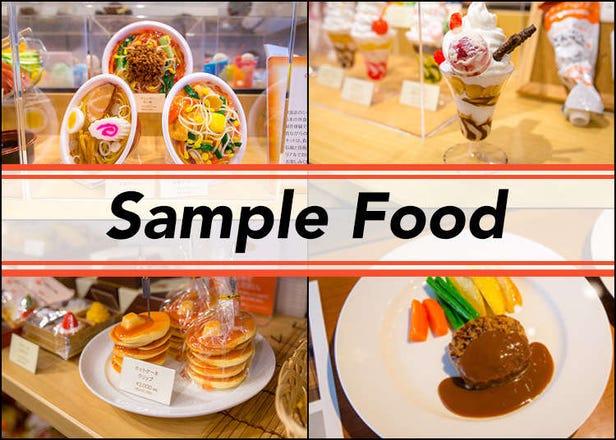 음식모형을 만들어 본다! 일본의 진짜 같은 음식모형 체험장!