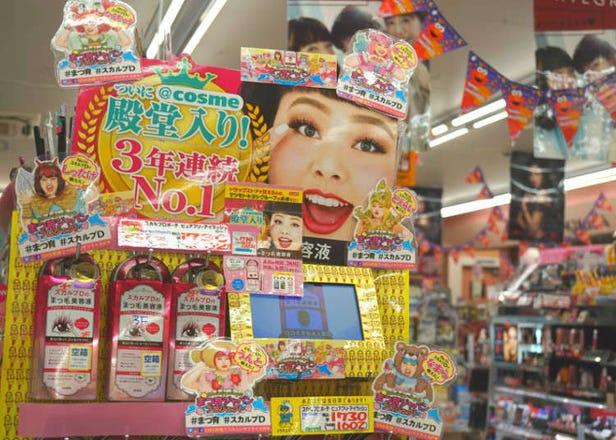 Satu Lagi Kelebihan Matsukiyo! 7 Pilihan Terbaik Barangan Kosmetik Untuk OL (Office Lady)