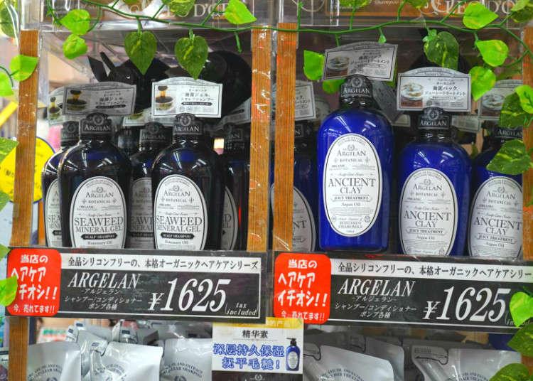 MK(松本清药妆店)限定!白菜价有机头发修护洗发水润发乳